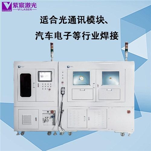 非标定制东莞雨量传感器自动连续激光焊接机 紫宸供