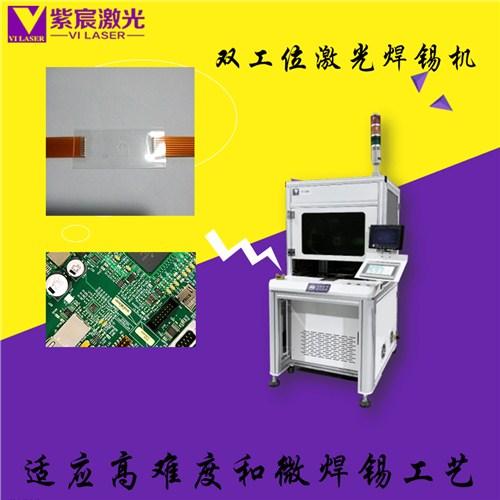 深圳纽扣电池全自动激光焊锡机报价 紫宸供