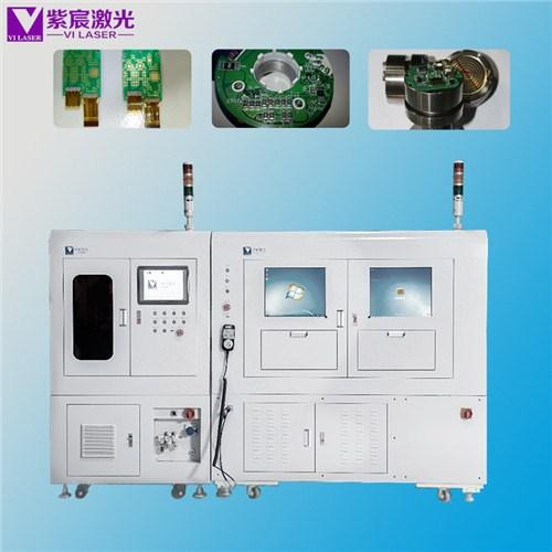 深圳市紫宸激光设备有限公司