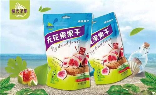 威海紫光圣果科技股份有限公司