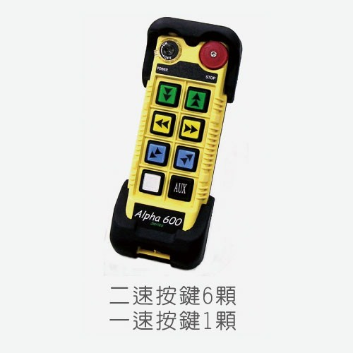 江苏智能按键式无线遥控器免费咨询,按键式无线遥控器