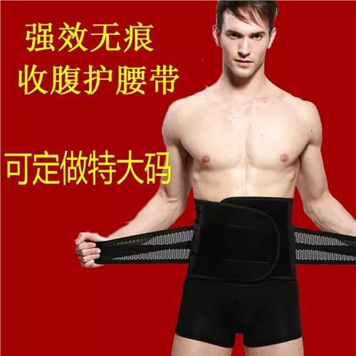 盐城运动束裤 订做「张家港市健恒体育用品供应」