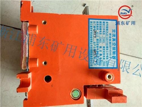 销售温州CKJ5-250真空交流接触器批发排名浦东矿用供