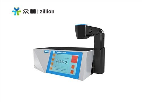 上海进口激光法顶空分析仪畅销全国 有口皆碑「上海众林机电设备供应」