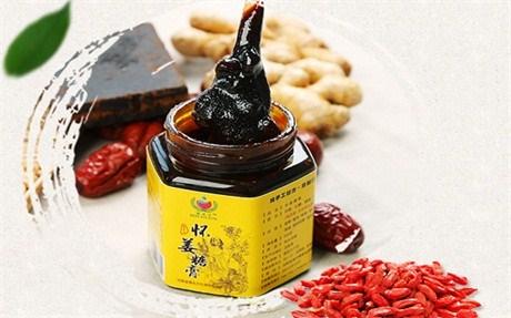 天津知名的懷姜糖膏加盟品牌「臻品方供」