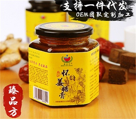 河南知名的怀姜糖膏加盟品牌 臻品方供
