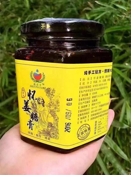 河南怀姜糖膏知名品牌 臻品方供