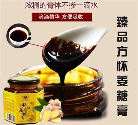 河南怀姜糖膏加盟 臻品方供