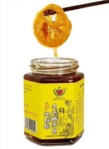 河南柠檬膏知名品牌 臻品方供