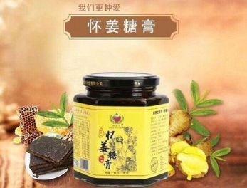 河南怀姜糖膏加盟需要多少钱 臻品方供