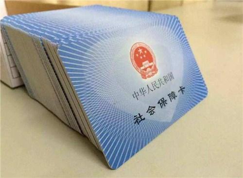 汉南区企业社保网上申报系统 诚信服务 武汉众昇联合企业服务供应