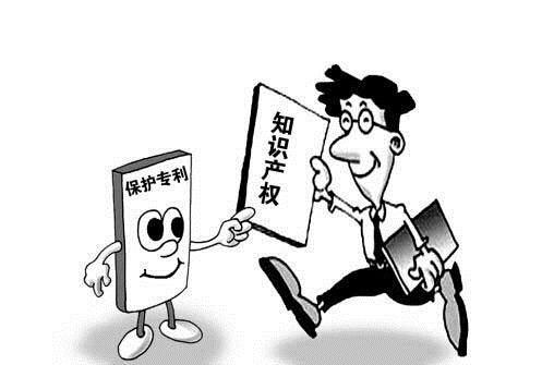 王家湾知识产权是做什么的,知识产权