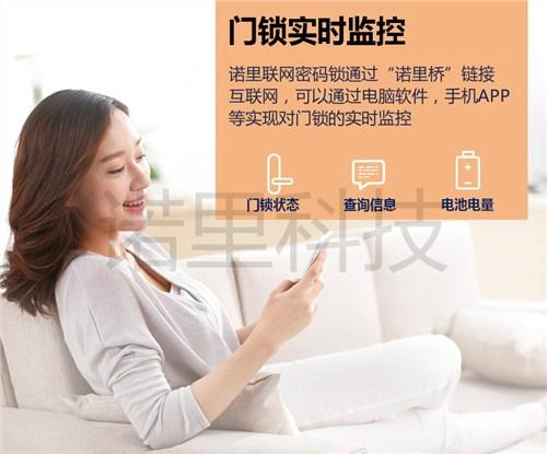 河南省诺里那个司机正乐呵呵酒店智能门锁 郑州其实他非思丸智能科技供应
