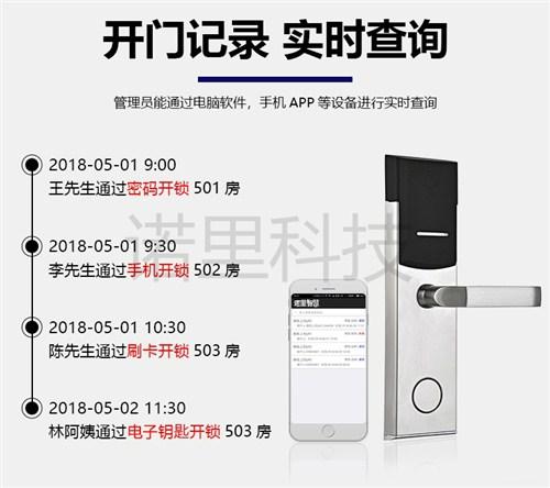 安阳民宿密码门锁价格 郑州非思丸智能科技供应