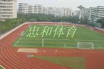 南平(ping)丙烯酸(suan)籃球場 歡(huan)迎咨詢「漳州(zhou)市忠和體(ti)育(yu)設施工程供(gong)應」