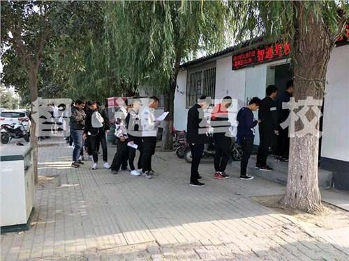 郑州学驾照 信息推荐 智通驾校供应