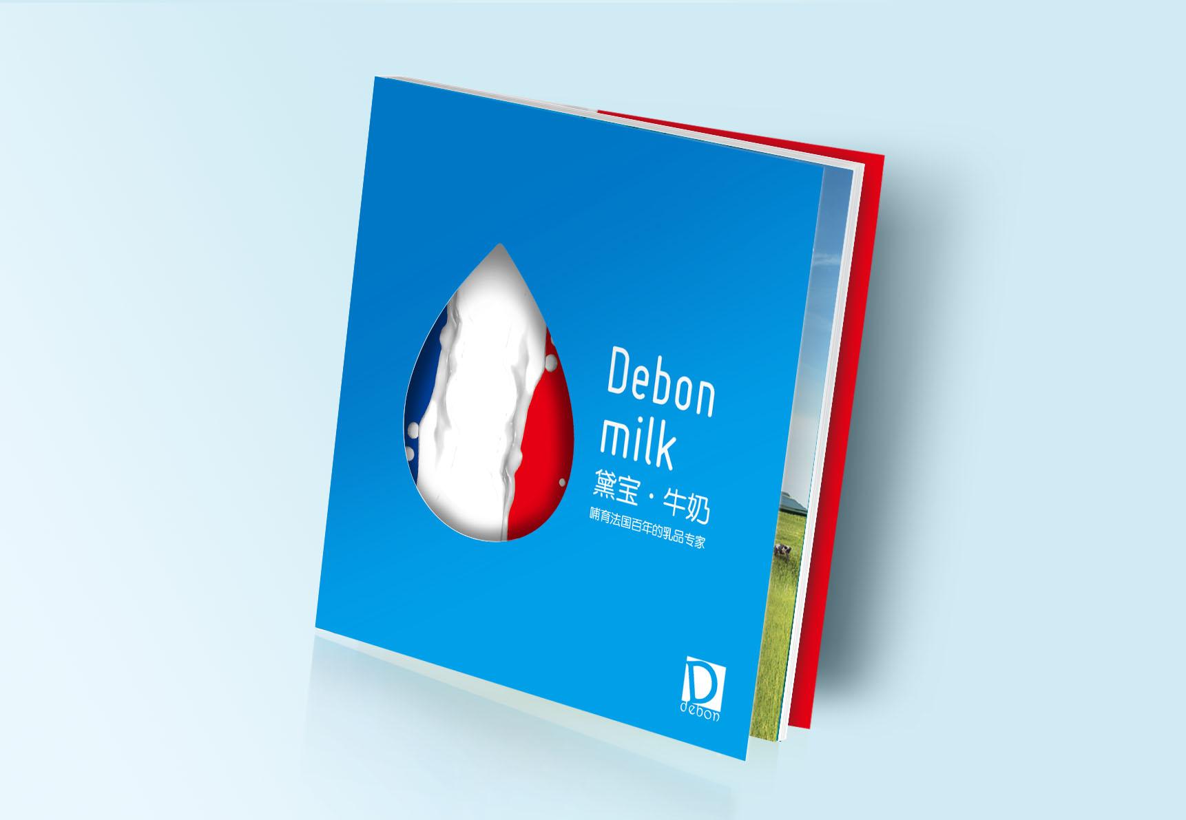 画册设计哪家强,画册设计