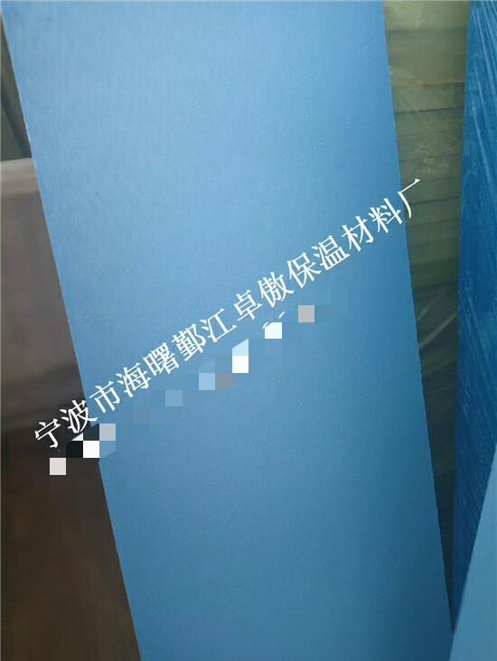 宁波新品挤塑保温板制作安装 信息推荐 卓傲保温材料供应
