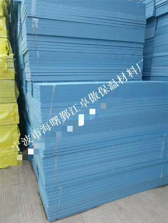 宁波全新挤塑保温板源头直供 信息推荐 卓傲保温材料供应
