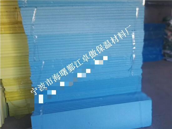 宁波原装挤塑保温板价格表 服务至上 卓傲保温材料供应