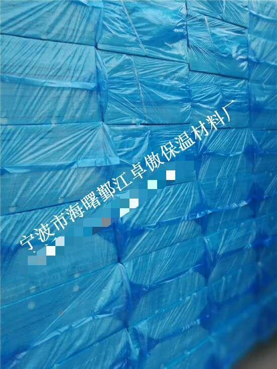 宁波挤塑板批发零售价 诚信为本 卓傲保温材料供应