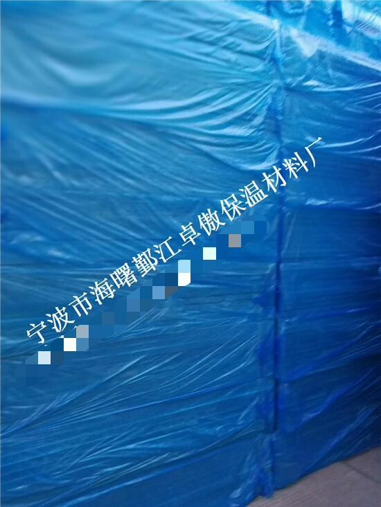 宁波挤塑板源头直供 诚信互利 卓傲保温材料供应