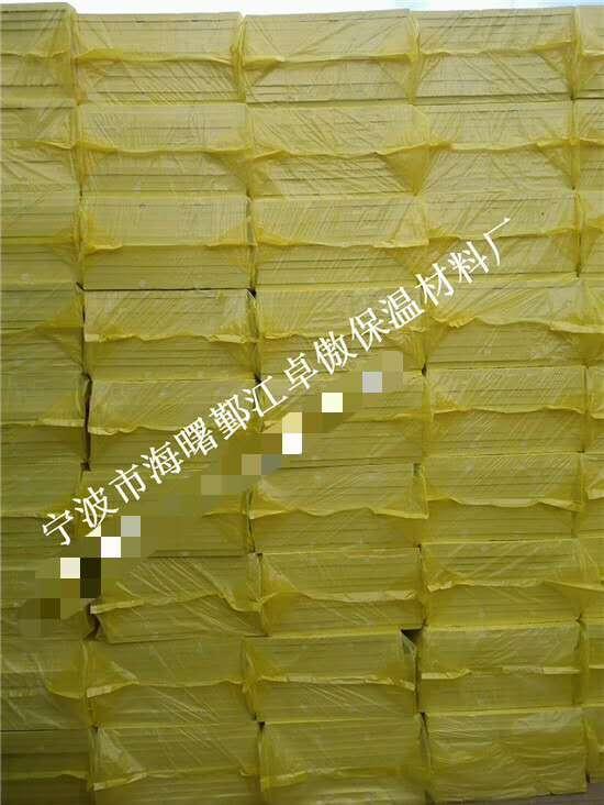寧波新品擠塑保溫板源頭直供 信息推薦 卓傲保溫材料供應