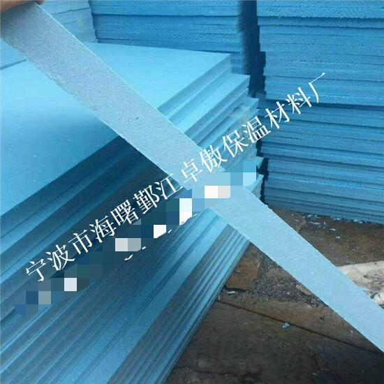 浙江新品挤塑保温板联系方式 客户至上 卓傲保温材料供应