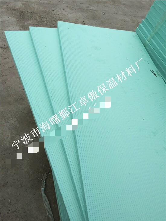 宁波保温材料批发厂家 诚信经营 卓傲保温材料供应