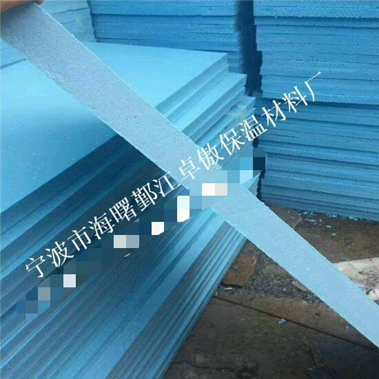 浙江擠塑板怎么聯系 誠信互利 卓傲保溫材料供應