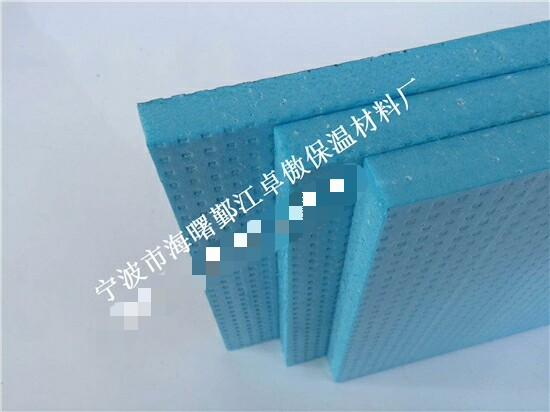 宁波知名挤塑保温板源头直供 诚信为本 卓傲保温材料供应