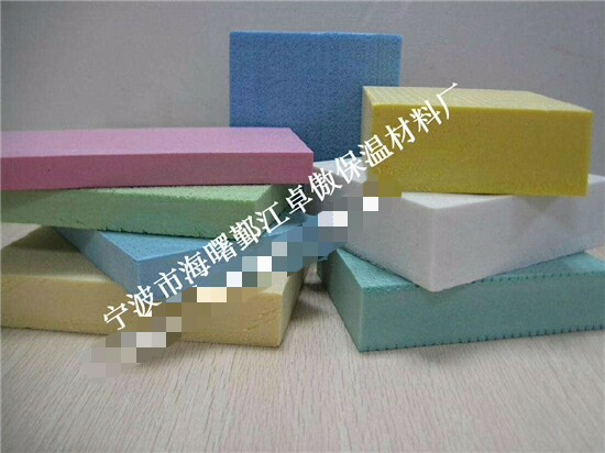宁波高品质保温材料 有口皆碑 卓傲保温材料供应