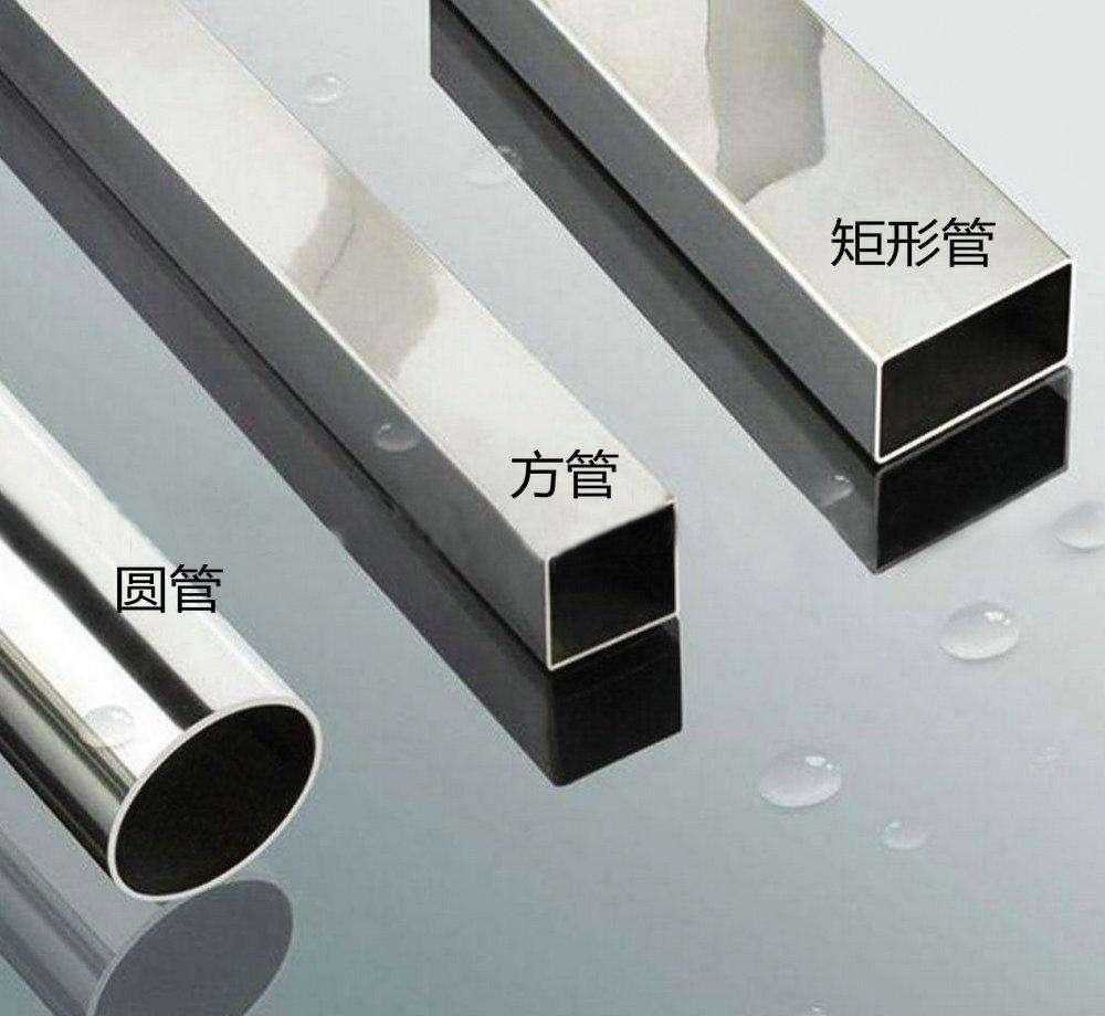 湖南大口径螺旋钢管 值得信赖 无锡莱锡钢铁供应
