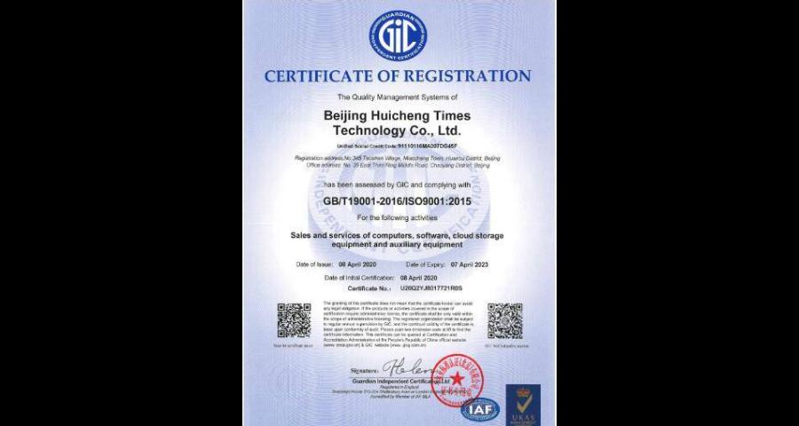锡山区IATF16949认证认证机构有哪些 贴心服务「无锡迪曼斯企业管理咨询供应」