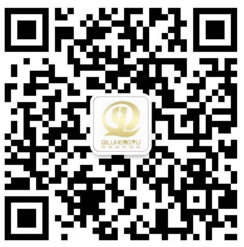宁波齐鲁恒宇铝业有限公司