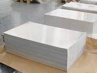 招远铝板服务为先 真诚推荐「宁波齐鲁恒宇铝业供应」