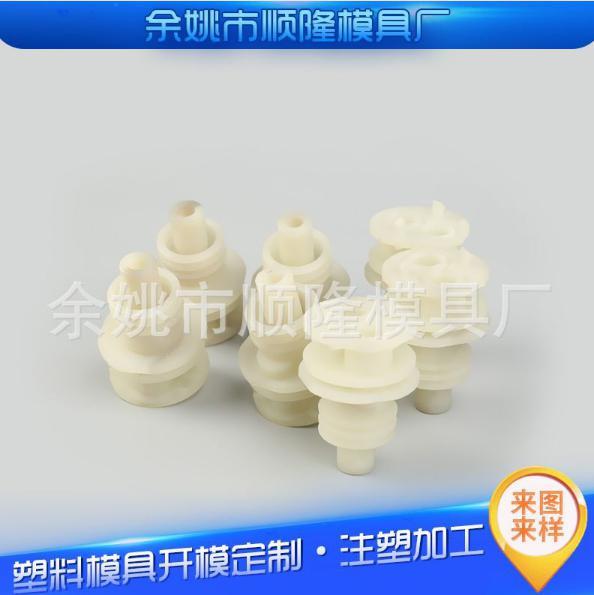 上海塑料模具推荐 值得信赖 余姚市顺隆模具供应