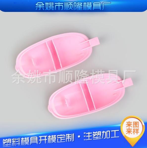 塑料模具制造厂 欢迎来电 余姚市顺隆模具供应