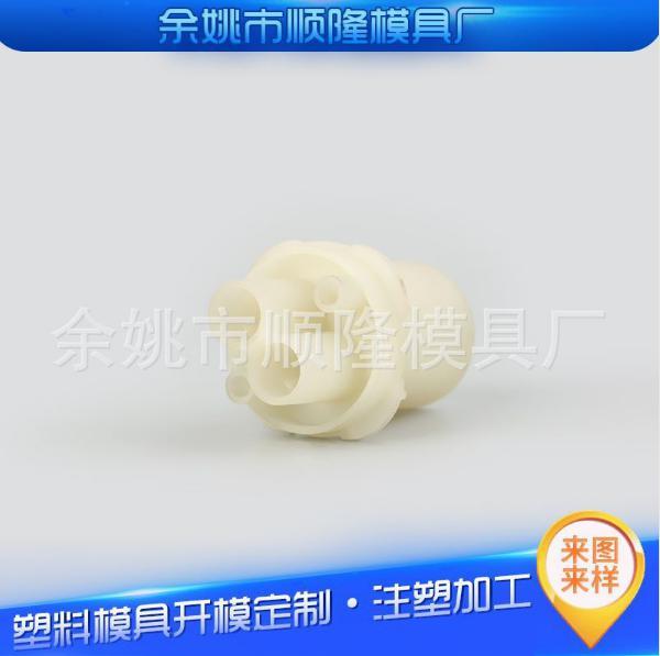 上海模具来电咨询 欢迎咨询 余姚市顺隆模具供应