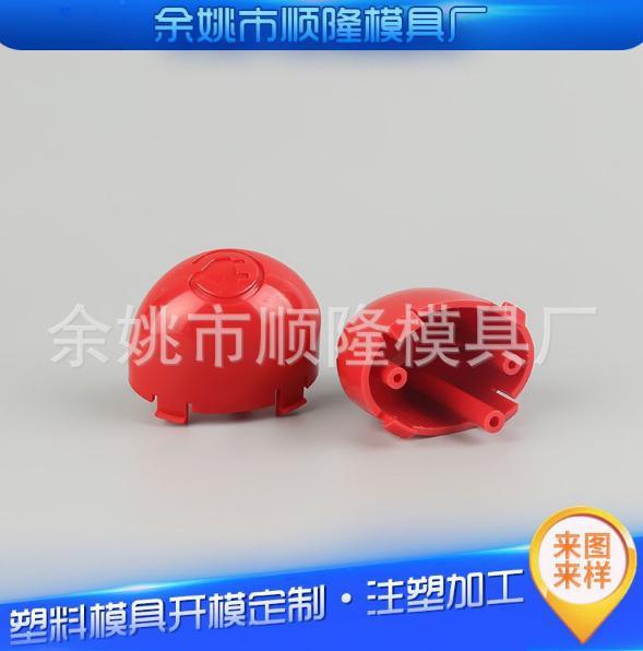 上海塑料模具厂家拿货价格 诚信服务 余姚市顺隆模具供应