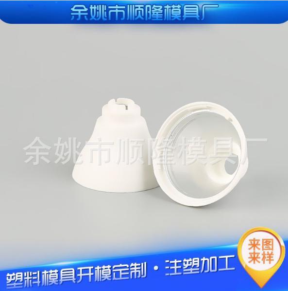 塑料模具服务公司 欢迎来电 余姚市顺隆模具供应