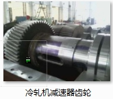 杭州精密齿轮箱 诚信服务 象山百亿减速器制造供应