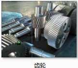 衢州齿轮材质 值得信赖 象山百亿减速器制造供应