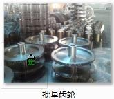 杭州马达齿轮箱 欢迎来电 象山百亿减速器制造供应