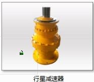 衢州行走机构齿轮箱 服务至上 象山百亿减速器制造供应