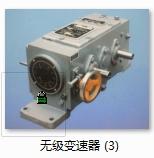 嘉兴R系列减速器 值得信赖 象山百亿减速器制造供应