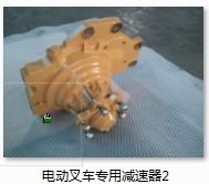 杭州三合一减速机 诚信互利 象山百亿减速器制造供应