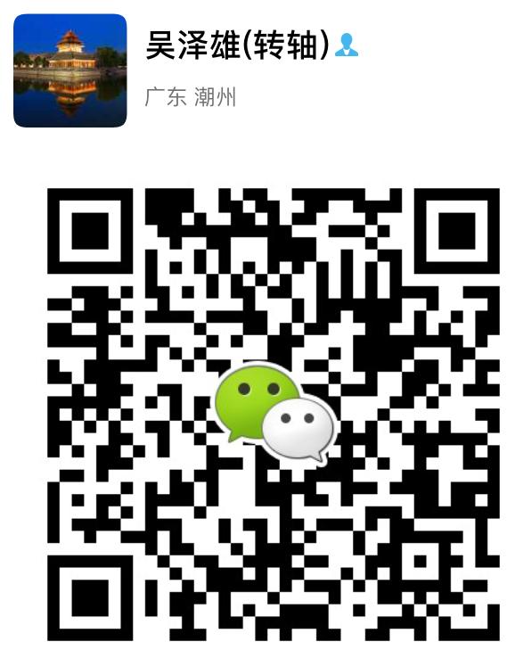 深圳市诚浩五金有限公司