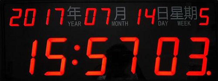 贵州学校子母钟厂家 客户至上 成都可为科技供应