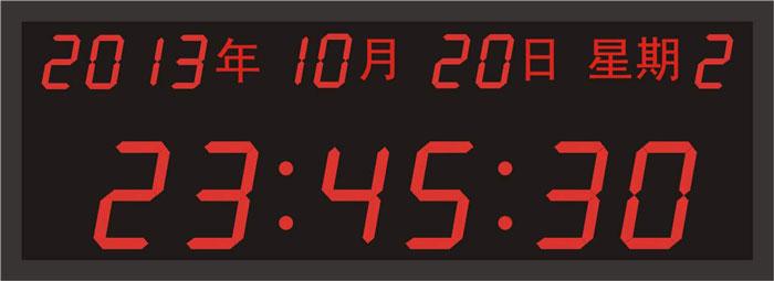 西藏GPS时钟同步子母钟设备供应商 创新服务 成都可为科技供应